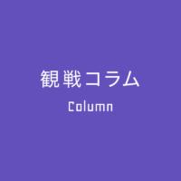 第73回 秋季 静岡県大会 二回戦 v 浜松日体